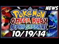 Pokémon Omega Ruby & Alpha Sapphire - News Update #12 (New Demo Megas) [10/19/14]