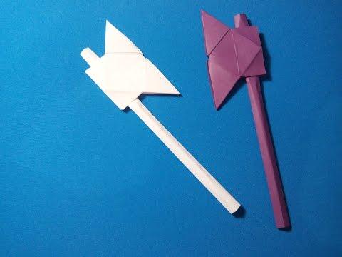 Как сделать из бумаги топор не оригами