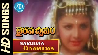 Narudaa O Narudaa Video Song - Bhairava Dweepam