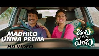 Madhilo Unna Prema Full Video Song | Jamba Lakidi Pamba