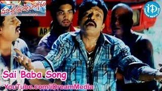 Sai Baba Song - Maa Annayya Bangaram