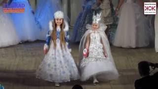 Королева зими 2014 - Житомир