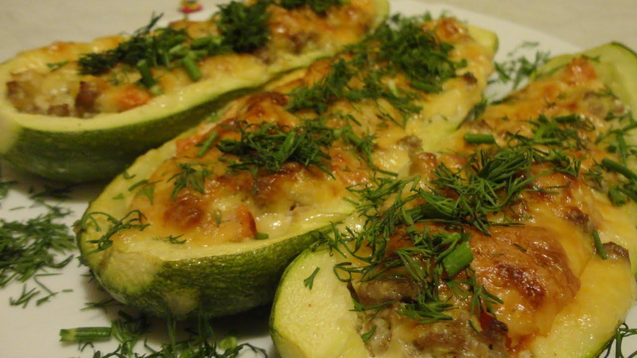 Блюда из кабачков лодочки