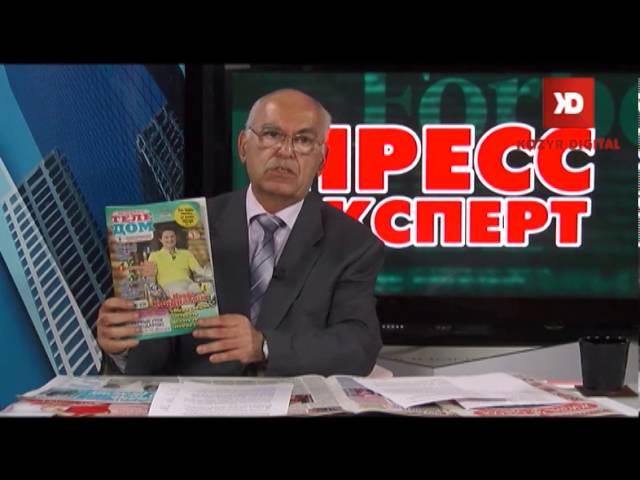 Пресс-эксперт. Гость - Ирина Солоницкая