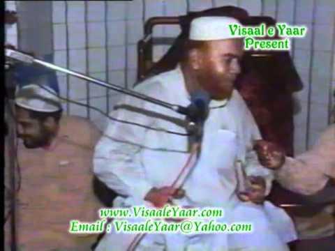 PUNJABI ARIFANA KALAM(Yousaf Naqshbandi In Sialkot)BY  Naat E Habib