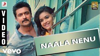 Gang - Naala Nenu Telugu Video