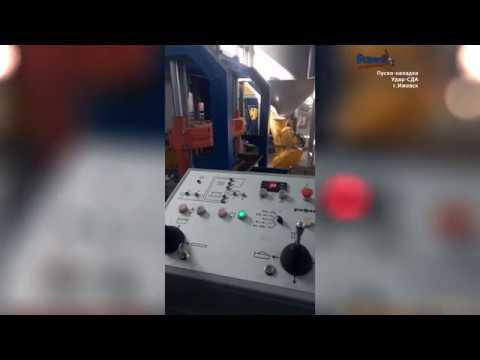 Вибропресс Рифей-Удар-А-5,0-350В