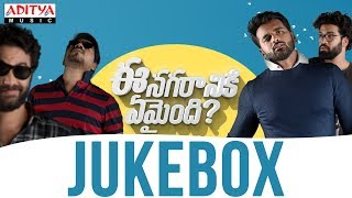 Ee Nagaraniki Emaindi Full Songs Jukebox