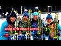Фрагмент с середины видео У Південній Кореї офіційно відкрилася 23-тя зимова Олімпіада