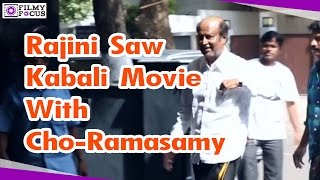 Rajini Saw Kabali Movie With Cho Ramasamy - Filmyfocus Kollywood News 27-07-2016 online Rajini Saw Kabali Movie With Cho Ramasamy - Filmyfocus Red Pix TV Kollywood News