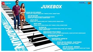 AndhaDhun Audio Jukebox