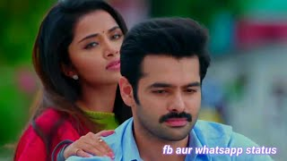 Special for girlsNewromanticfb aur whatsapp statusRam Pothineni