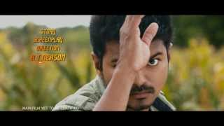 Jilla Official Teaser 2