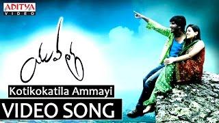Kotikokatila Ammayi Song - Yuvatha