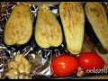 Икра из баклажанов и кабачков на зиму из запеченных в духовке баклажанов и кабачков  моб