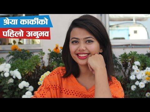 Shreya Ko Pahilo Anuvab