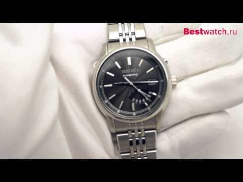 Обзор мужских часов Seiko CS Dress SRN029P1