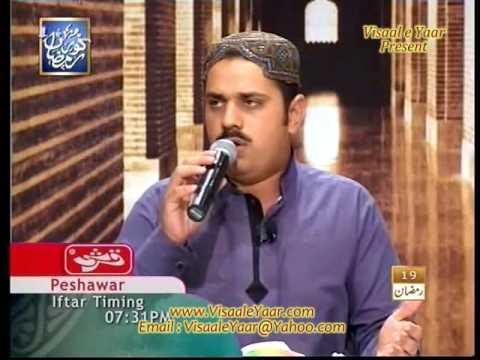 URDU NAAT(Mujh Pey Be Chashm)SYED IKRAM AKBAR BUKHARI.BY  Naat E Habib