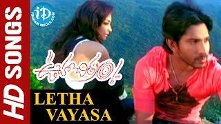 Letha Vayasa video song - Ooha Chitram
