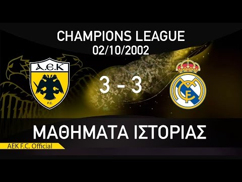 ??T????? ?S?????S / #14 AEK F.C - REAL MADRID 3-3  / HISTORY LESSONS