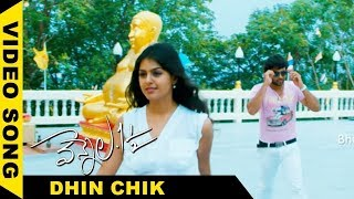 Dhin Chik Video Song || Vennela One And Half