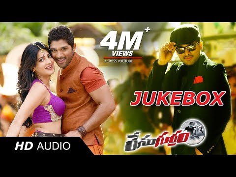 Race Gurram Jukebox | Full Songs Official | Allu Arjun,Shruti Hassan | S Thaman