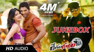 Race Gurram Songs | Full Songs Audio Jukebox