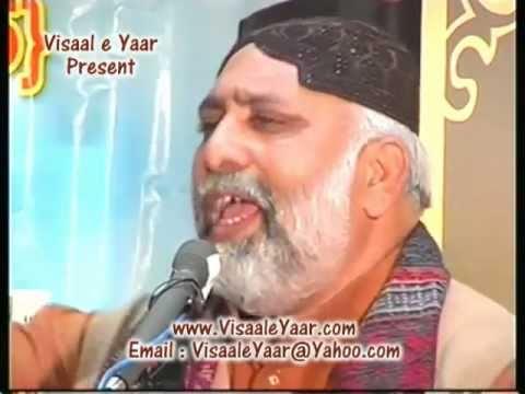 PUNJABI NAAT( Kadi Aa Sohna)SABIR SARDAR IN UK.BY  Naat E Habib