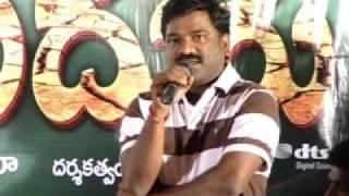 Maha Muduru Audio Launch