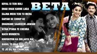 Beta Full Songs  Anil Kapoor, Madhuri Dixit  Jukebox