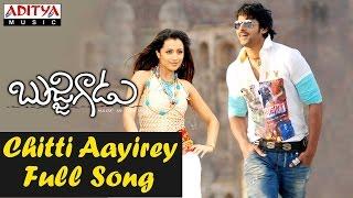 Chitti Aayirey Full Song II Bujjigadu