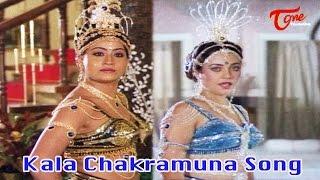 Kala Chakramuna - Bhargava Ramudu