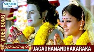 Jagadhanandhakaraka Video Song - Sri Rama Rajyam