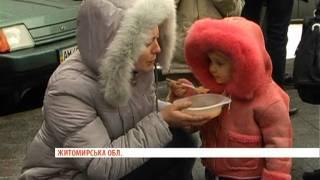 Фестиваль Гарбузів у Житомирі