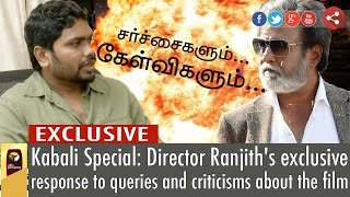 Kabali Special : Director Ranjith's Exclusive Response To Queries and Criticisms About The Film Kollywood News 26-07-2016 online Kabali Special : Director Ranjith's Exclusive Response To Queries and Criticisms About The Film Red Pix TV Kollywood News