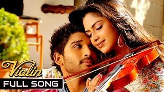 Iddarammayilatho Movie | Violin Song