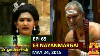 63 Nayanmargal 24-05-2015 Thanthitv Show | Watch Thanthi Tv 63 Nayanmargal Show May 24, 2015