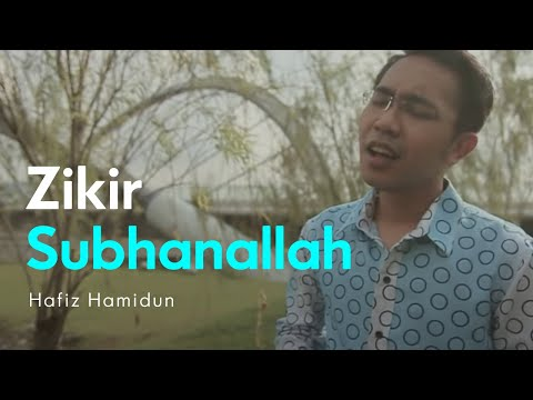 Subhanallah - Hafiz Hamidun ( Zikir Terapi Diri ) @HAFIZHAMIDUN @ArteffectsInt