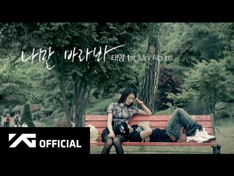 TAEYANG - ONLY LOOK AT ME (나만바라봐) M/V