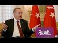 أردوغان ينفي تعارض العلمانية مع الإسلام