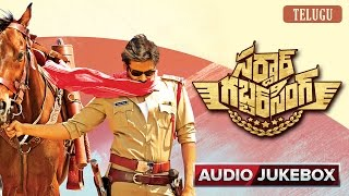 Sardaar Gabbar Singh Full Songs |  Audio Jukebox