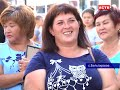 Фрагмент с начала видео День села в с Бельтирское 28.08.18