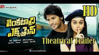 Venkatadri Express Movie Theatrical Trailer - Sundeep Kishan, Brahmaji, Rakul Preet Singh