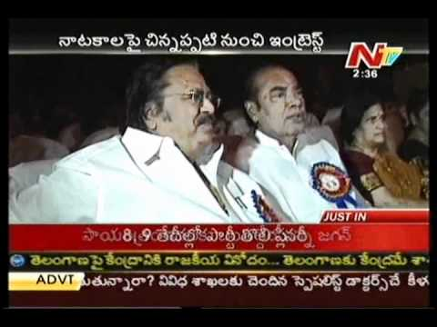 Ram Charan knows club dance, not acting: Dasari