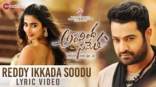 Reddy Ikkada Soodu Lyrical Video | Aravindha Sametha