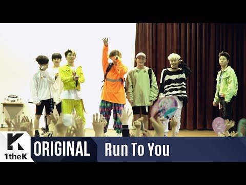 My Type (Run to You Version)