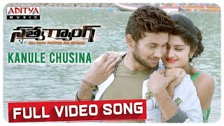 Kanule Chusina Full Video Song || Satya Gang