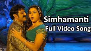 Simhamanti Full Video Song || Simha