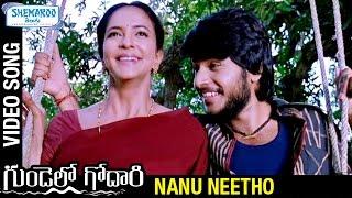 Nanu Neetho Full Video Song - Gundello Godari