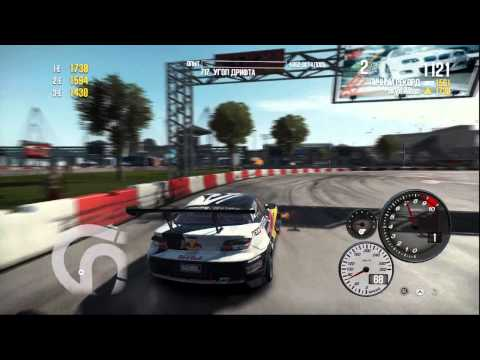 Need for Speed SHiFT 2 Unleashed Gameplay Part 2/3 [HD]
